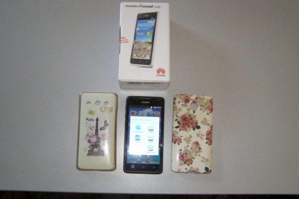 Huawei_ascend_y530-1.jpg