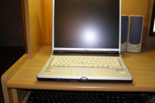laptop-fujitsu-siemens.jpg
